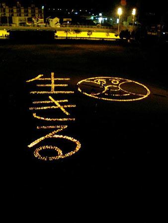 防災フェスティバル今治2007-02